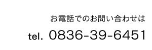 藤本昌平国際特許事務所お問合わせ電話